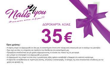 Gift Card 35€